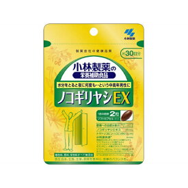 小林製薬 Kobayashi ノコギリヤシEX 60粒【wtcool】