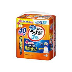 花王 Kao Relief(リリーフ)はつらつパンツ 安心のうす型 L-LL (40枚入)
