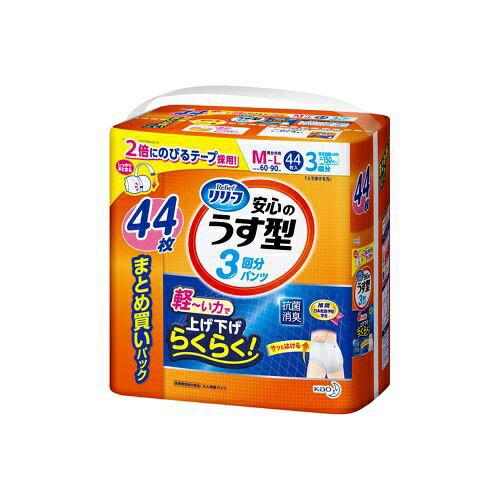 花王 Kao Relief(リリーフ)はつらつパンツ 安心のうす型 M-L (44枚入)