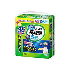 花王 Kao Relief(リリーフ)はつらつパンツたっぷり長時間 M-L (36枚入)