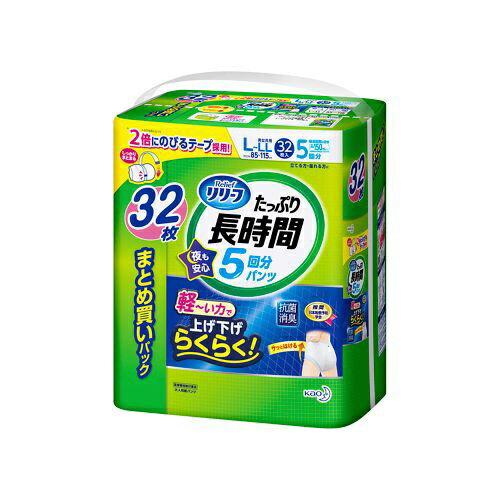 花王 Kao Relief(リリーフ)はつらつパンツたっぷり長時間 L-LL (32枚入)