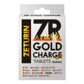 ユーワ yuwa ZR ゴールドチャージタブレット (4粒) 〔美容・ダイエット〕