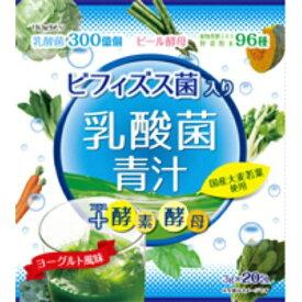 ユーワ yuwa ビフィズス菌入り乳酸菌 青汁(20包)〔青汁〕