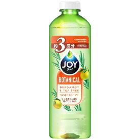 P&G ピーアンドジー JOY(ジョイ) ボタニカル ベルガモット&ティーツリー つめかえ用 (440ml) 〔食器用洗剤〕【wtnup】