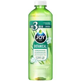 P&G ピーアンドジー JOY(ジョイ) ボタニカル レモングラス&ゼラニウム つめかえ用 (440ml) 〔食器用洗剤〕【rb_pcp】