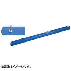 ハセガワ HASEGAWA 揚げ物用ブルー角柄(ワンプッシュ式) 800mm KP80H <AKK9104>[AKK9104]