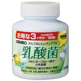オリヒロプランデュ MOSTチュアブル 乳酸菌 180ツブ