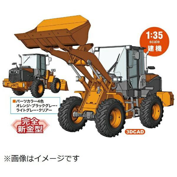 長谷川製作所 Hasegawa 1/35 日立建機 ホイールローダ ZW100-6