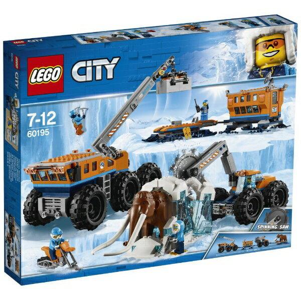 レゴジャパン LEGO 60195 シティ 北極探検基地