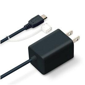PGA 電子たばこIQOS用AC充電器1.5m PG-IQAC20A3NV ネイビー