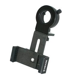 ミード スマートフォン用カメラアダプター #608007