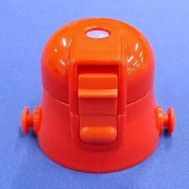 スケーター Skater SDC6用キャップユニット 赤 34183 赤