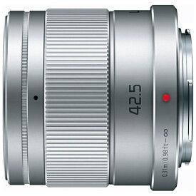 パナソニック Panasonic カメラレンズ LUMIX G 42.5mm/F1.7 ASPH./POWER O.I.S. LUMIX(ルミックス) シルバー H-HS043-S [マイクロフォーサーズ /単焦点レンズ][HHS043] panasonic