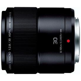 パナソニック Panasonic カメラレンズ LUMIX G MACRO 30mm/F2.8 ASPH./MEGA O.I.S. LUMIX(ルミックス) ブラック H-HS030 [マイクロフォーサーズ /単焦点レンズ][HHS030] panasonic