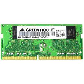 グリーンハウス GREEN HOUSE 増設メモリ ノートパソコン用 PC4-19200 DDR4 2400MHz対応 GH-DNF2400-8GB [SO-DIMM DDR4 /8GB /1枚][GHDNF24008GB]