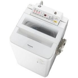 パナソニック Panasonic NA-FA70H6-W 全自動洗濯機 FAシリーズ ホワイト [洗濯7.0kg /乾燥機能無 /上開き][NAFA70H6_W 洗濯機 7kg]