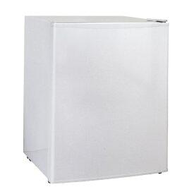 ジーマックス Z-MAX 冷蔵庫 ペルナイス ホワイト ZR-70 [1ドア /右開きタイプ /70L][冷蔵庫 一人暮らし 小型 新生活 ZR70]