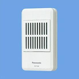 パナソニック Panasonic AC100V式チャイム メロディサイン(埋込型) EC710K ホワイト