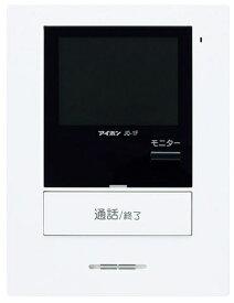 アイホン Aiphone ROCO モニター付中継子機 JQ-1F