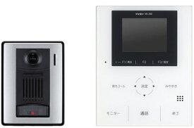 アイホン Aiphone ドアホン 3.5型モニター タッチセンサー WK-24B