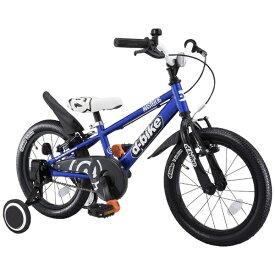 アイデス ides 16型 幼児用自転車 D-BIKE MASTER 16V 補助輪付き(ネイビー/シングルシフト)【3歳半以上向け】【組立商品につき返品不可】 【代金引換配送不可】