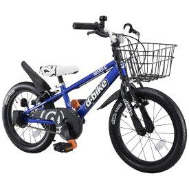 アイデス ides 16型 幼児用自転車 D-BIKE MASTER 16V バスケット付き(ネイビー/シングルシフト)【3歳半以上向け】【組立商品につき返品不可】 【代金引換配送不可】