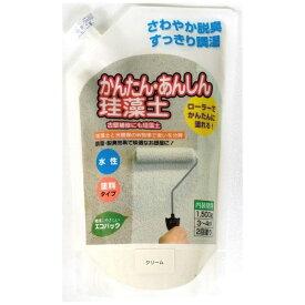 フジワラ化学 Fujiwara Chemical 簡単安心珪藻土 1.5kg クリーム