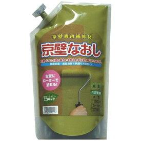 フジワラ化学 Fujiwara Chemical 京壁なおし 1.5kgパック 松葉
