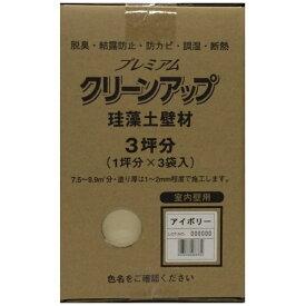 フジワラ化学 Fujiwara Chemical プレミアム珪藻土壁材3坪 アイボリー