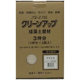 フジワラ化学 Fujiwara Chemical プレミアム珪藻土壁材3坪 アマイロ