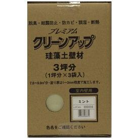 フジワラ化学 Fujiwara Chemical プレミアム珪藻土壁材3坪 ミント