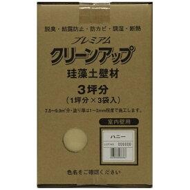 フジワラ化学 Fujiwara Chemical プレミアム珪藻土壁材3坪 ハニー