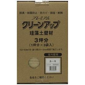 フジワラ化学 Fujiwara Chemical プレミアム珪藻土壁材3坪 カーキ