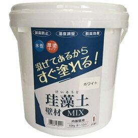フジワラ化学 Fujiwara Chemical 珪藻土 壁材MIX 10kg ホワイト