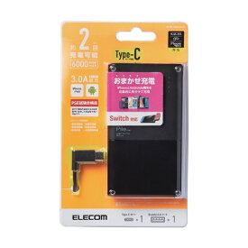 エレコム ELECOM DE-M07-N6030 モバイルバッテリー ブラック [6000mAh /2ポート /USB-C /充電タイプ][DEM07N6030BK]