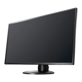 I-O DATA アイ・オー・データ フリースタイルスタンドLCD ブラック LCD-MF273EDB-F [27型 /ワイド /フルHD(1920×1080)][LCDMF273EDBF]