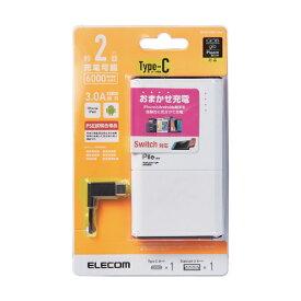 エレコム ELECOM DE-M07-N6030 モバイルバッテリー ホワイト [6000mAh /2ポート /USB-C /充電タイプ]