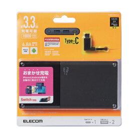 エレコム ELECOM DE-M08-N10048 モバイルバッテリー ブラック [10000mAh /3ポート /USB-C /充電タイプ]