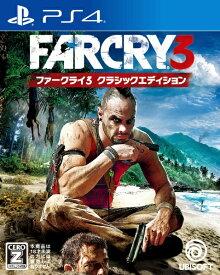 ユービーアイソフト Ubisoft ファークライ3 クラシックエディション【PS4】