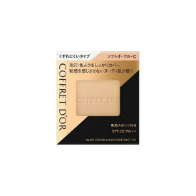 カネボウ Kanebo COFFRET D'OR(コフレドール)ヌーディカバーロングキープパクトUVSOC
