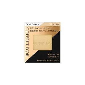 カネボウ Kanebo COFFRET D'OR(コフレドール)ヌーディカバーロングキープパクトUVBEB