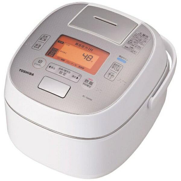 東芝 TOSHIBA RC-10VSM 炊飯器 圧力+真空 合わせ炊き グランホワイト [5.5合 /圧力IH][RC10VSMW]