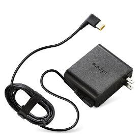 エレコム ELECOM ACアダプター[Lenovo65W/20V角コネクタタイプのノートPC用] ACDC-2065LEBK
