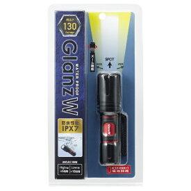 ヤザワ YAZAWA 懐中電灯 ブラック L7GAZ1307BK [LED /単3乾電池×1 /防水]