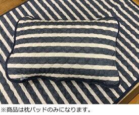 イケヒコ IKEHIKO 【涼感パッド】ガリガリ君シルバー枕パッド(43×63cm)