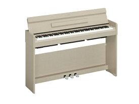 ヤマハ YAMAHA YDP-S34WA 電子ピアノ ARIUS(アリウス) ホワイトアッシュ調 [88鍵盤][YDPS34WA]