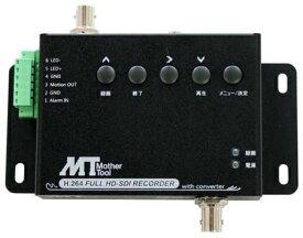 マザーツール Mother Tool フルハイビジョン録画対応 HD-SDIカメラ専用SDカードレコーダー MT-SDR1012