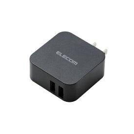 エレコム ELECOM タブレット/スマートフォン対応 [USB給電] AC充電器 2.4A出力 USB1ポート おまかせ充電搭載 MPA-ACU02BK