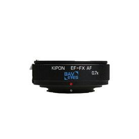 KIPON EF-FX AF 0.7x 電子接点付きマウントアダプター【ボディ側:富士フイルムX / レンズ側:キヤノンEF、EF-S】[BAVEYESEFFXAF]