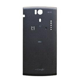 au エーユー 【au純正】電池フタ ブラック KYL21TKA [DIGNO S KYL21対応]